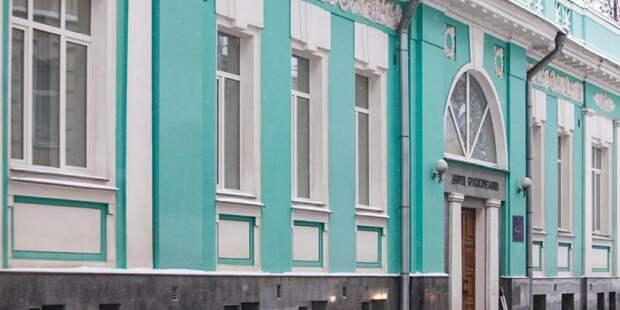 Грибоедовский ЗАГС по выходным будет работать круглосуточно. Фото: mos.ru