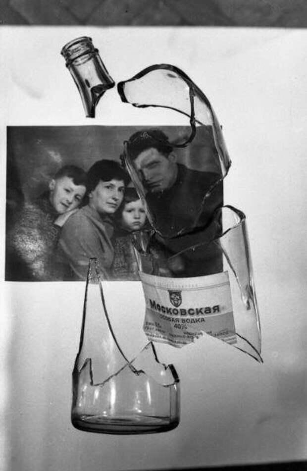 Композиция «Водка» Семен Мишин-Моргенштерн, 1960-е, г. Москва, МАММ/МДФ.