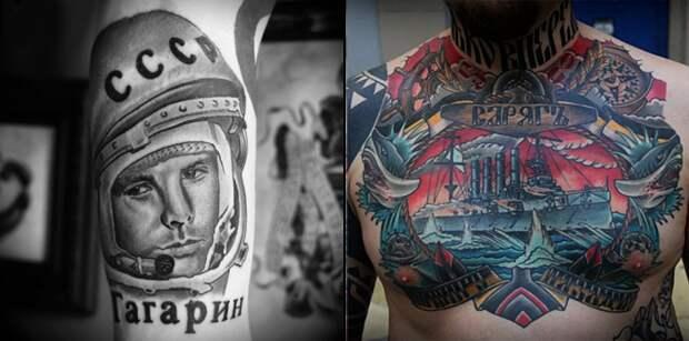 Исключительно русские татуировки