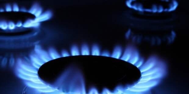 В Севастополе установлены цены на природный газ