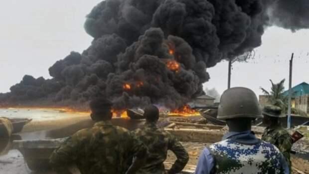 Взорвали нефтепровод вНигерии