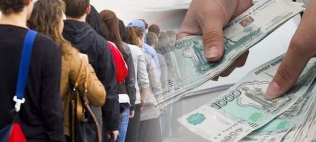 Адыгее дополнительно выделено 123,1 млн рублей на выплаты безработным гражданам