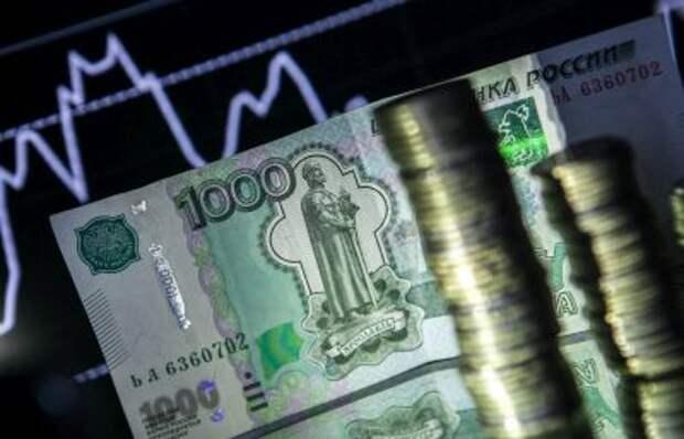 Курс рубля - осторожный взгляд на 1 квартал