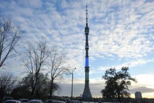 Гигантская валентинка украсит Останкинскую башню в День всех влюбленных