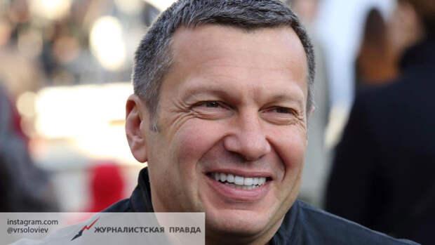 Соловьев предложил выкупить у Украины Одессу
