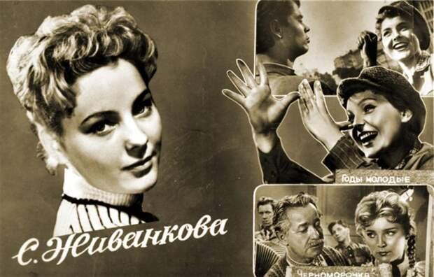 Прелестная «Черноморочка» Светлана Живанкова.