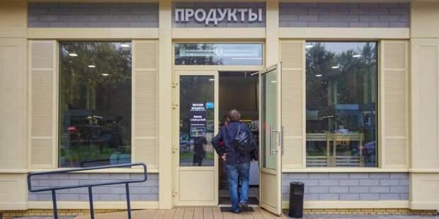 Депутат МГД Гусева: Арендодатели получат отсрочку на 15,4 млрд рублей / Фото: mos.ru