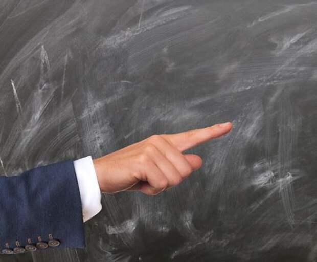 3 школы на Южном берегу Крыма не отремонтируют к 1 сентября