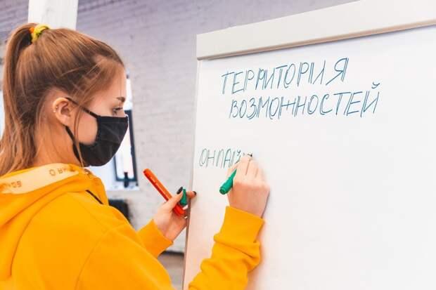 Нижегородцы в прямом эфире смогут узнать о конкурсе «Большая перемена»