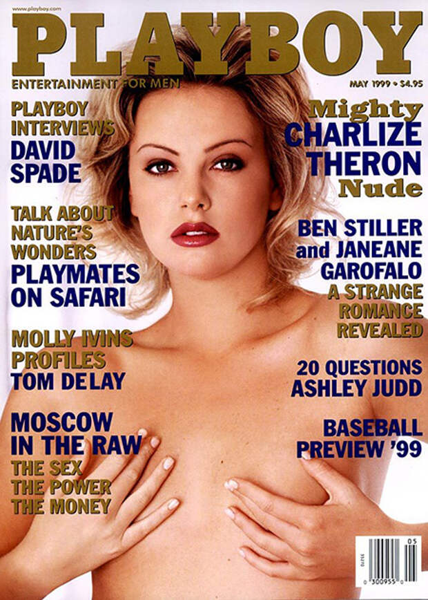 Прощай, Playboy: самые откровенные обложки, которые мы больше не увидим