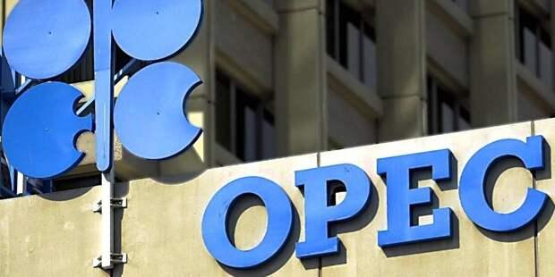 ОПЕК+ может обсудить корректировку квот в действующем соглашении