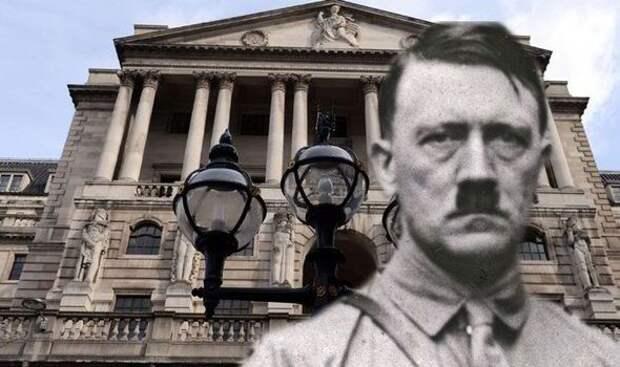 Банк Англии - должник России!