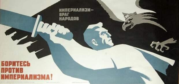 Цена величия Советского Союза