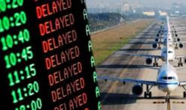 Три главные причины задержки авиарейсов