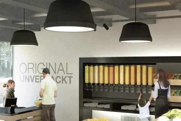 Новый концепт супермаркета будущего