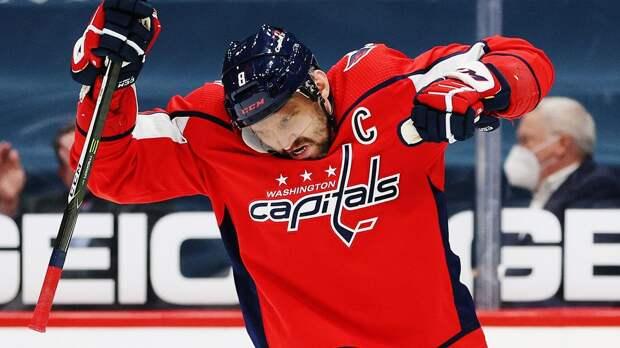 «Вашингтон» — «Бостон» — 2:4. Видеообзор матча НХЛ с голом Овечкина