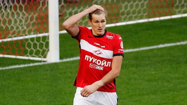 Форвард «Спартака» Соболев готов сыграть с «Динамо»