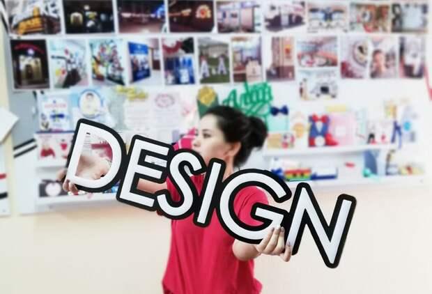 Исповедь дизайнера. 7 неминуемых грехов, которые наверняка совершал каждый дизайнер.