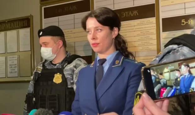 Прокурор о наказании Навального по делу ветерана