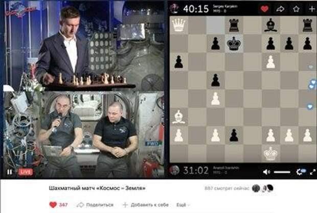 Второй шахматный матч «Космос-Земля» завершился ничьей – Музей космонавтики