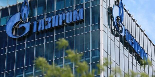 В «Газпроме» назвали факторы завершения «Северного потока-2»