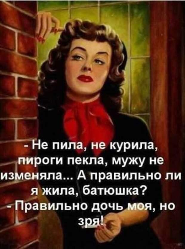 Русский человек считает, что проезд на красный свет не считается нарушением, если он проехал очень медленно