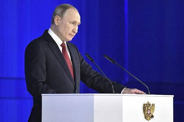 Послания прошлого. Главное из обращений Путина к Федеральному собранию