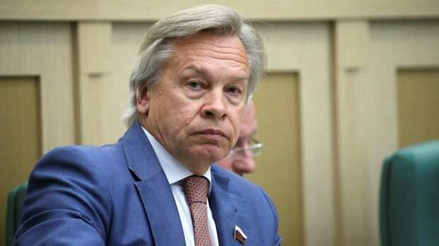 Пушков оценил угрозы американского сенатора в адрес СП-2