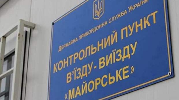 На Донбассе прошел обмен пленными. Украина отдала 123 человека, ЛДНР - 77. Как это было