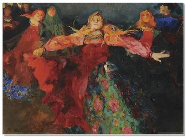 Танцы. Автор: Ф.Малявин.