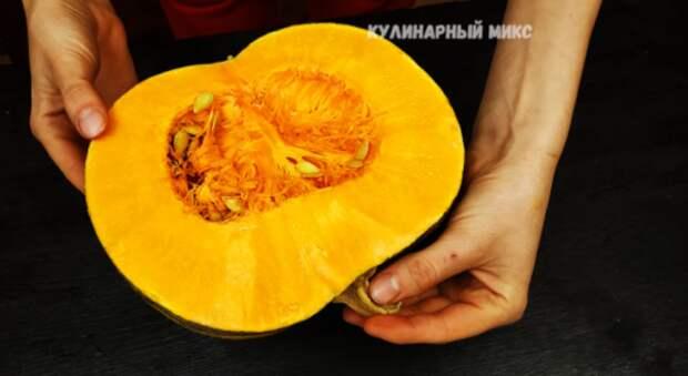 Закуска из тыквы за 15 минут, которую я готовлю всю осень каждый год. Вкуснятина!
