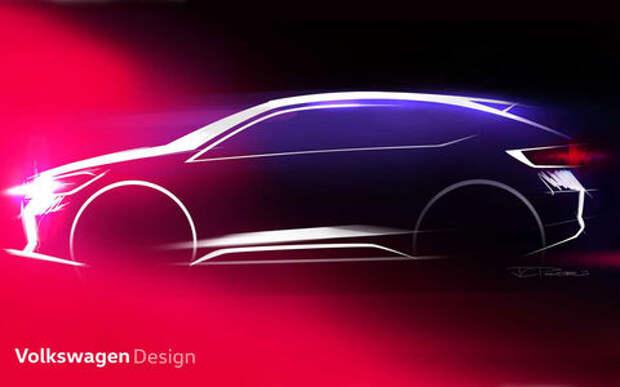 VW готовит кросс-купе. Пока есть только эскиз