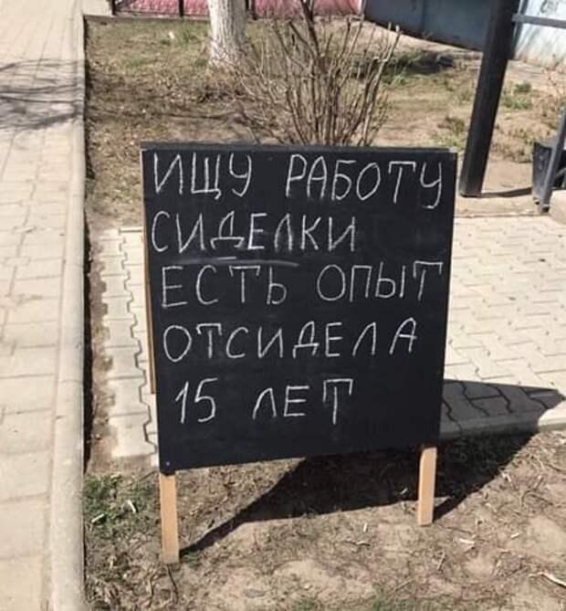 Два проктолога долго рассматривают картину Малевича «Чёрный квадрат». Наконец, один говорит другому...