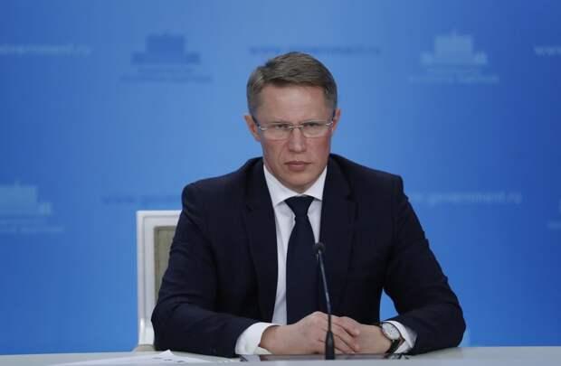 Мурашко назвал число россиян с COVID-19, находящихся в больницах