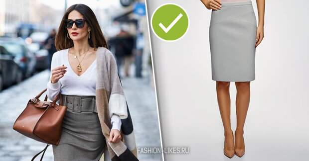 4 юбки, которые украсят, а не испортят вашу фигуру