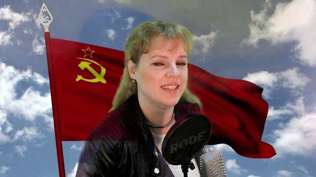 Наша Дарья... За Родину! За Сталина!