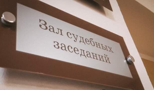 На Урале завершено расследование дела овзятке в 19 млн экс-главой СвЖД Мироновым