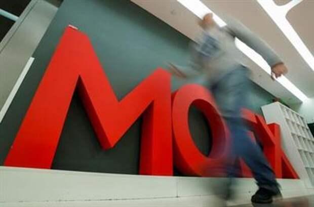 Мосбиржа в ноябре-декабре запустит утренние торги на рынке акций