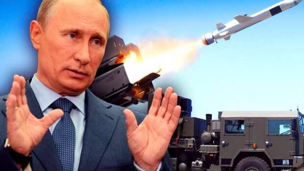 Макрон готовится оставить США без ракет в Европе в угоду Путину макрон, путин, сша, ракеты