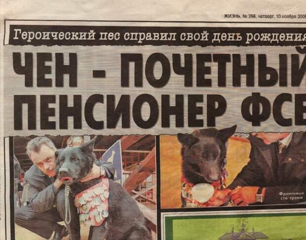 Благодаря ему был арестован знаменитый террорист Салман Радуев