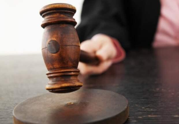 """Россия обжалует решение суда в Гааге по крымским активам """"Нафтогаза Украины"""""""