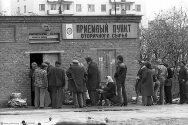 Советские вещи и явления, которые современная молодежь не поймет