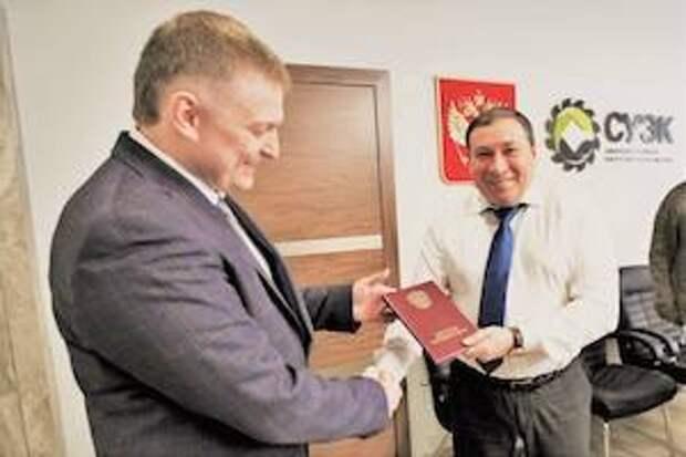 СУЭК: 20 лет роста и созидания. Компания «СУЭК-Кузбасс» укрепляет научный потенциал сотрудников