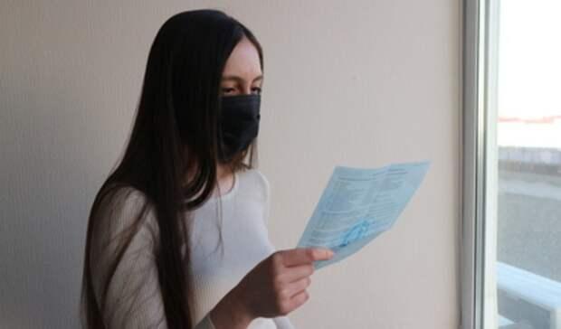 Еще 165 случаев коронавируса выявлено вСвердловской области засутки