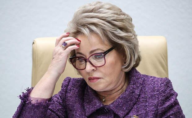 Матвиенко разъяснила идею наказывать за «неуважение к власти» в интернете