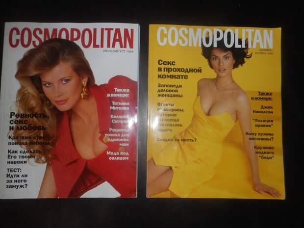 Первые номера Cosmopolitan в России.