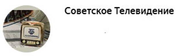 Советский мюзикл, за который режиссера обвинили в хулиганстве