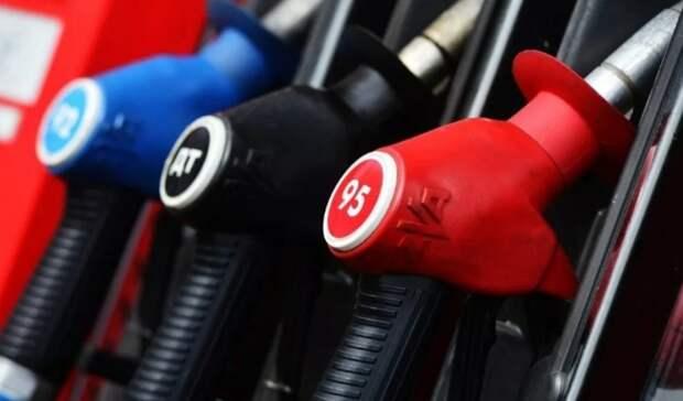 Рост цен набензин превысил инфляцию