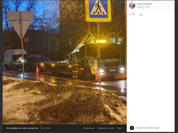 Нарушителей правил парковки в Игарском проезде «наказали» эвакуаторы