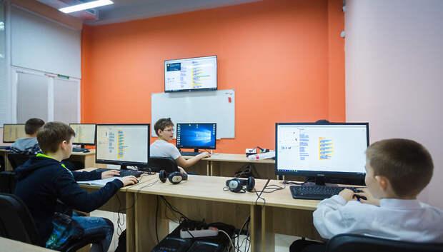 Центр молодежного инновационного творчества откроют в Подольске в ноябре